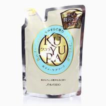 Kuyura Blue Body Wash Refill by Shiseido