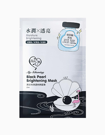 Miss Silk Mask Black Pearl Brightening Mask by My Scheming