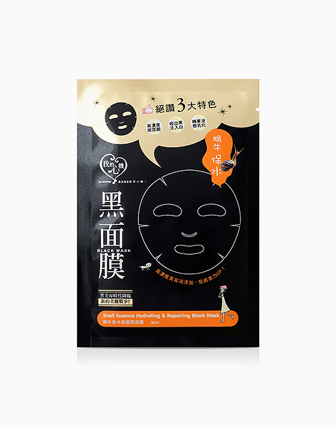 Black Mask Snail Essence Hydrating & Repairing Black Mask by My Scheming