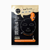 Op black mask series   snail essence hydrating   repairing black mask