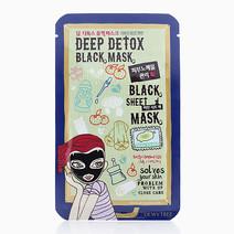 Deep Detox Black Mask by Dewytree