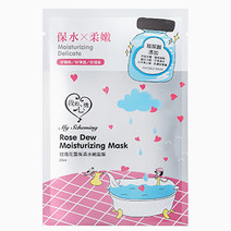 Op myscheming 0002 invisible mask 2.0   rose dew