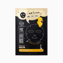 Op black mask series   natto enzyme hydrating black mask