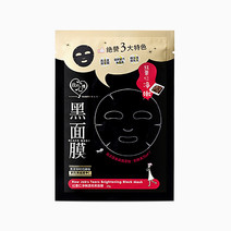 Op black mask series   raw job's tears brightening black mask