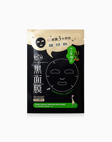 Black Mask Series Cactus Essence Hydrating Black Mask by My Scheming