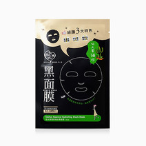 Op black mask series   cactus essence hydrating black mask