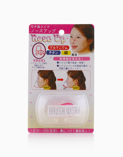 Nose Lifting Clip by Brush Works