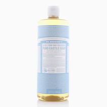 Baby Unscented Pure Castile Liquid Soap (32oz) by DR. BRONNER'S