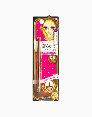 Quick Eye Brow Pencil by Heroine Make | Brown