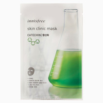 Innisfree skin clinic mask   catechin 20ml