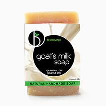 Goat's milk soap 2017 d
