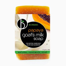 Papaya goat's milk soap 2017