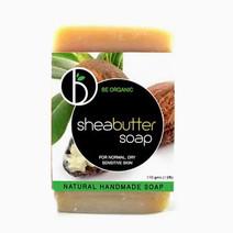 Shea butter soap 2017 d