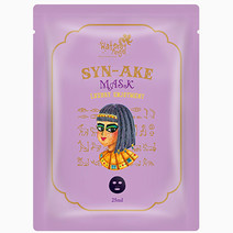 Syn-ake Mask by Water Angel