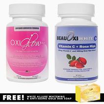 Enhanced glutathione and beauoxi white c vitamin c whitening
