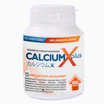 Calcium x plus height enhancer