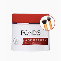 Cold Cream w/ Free Brushes by Pond's