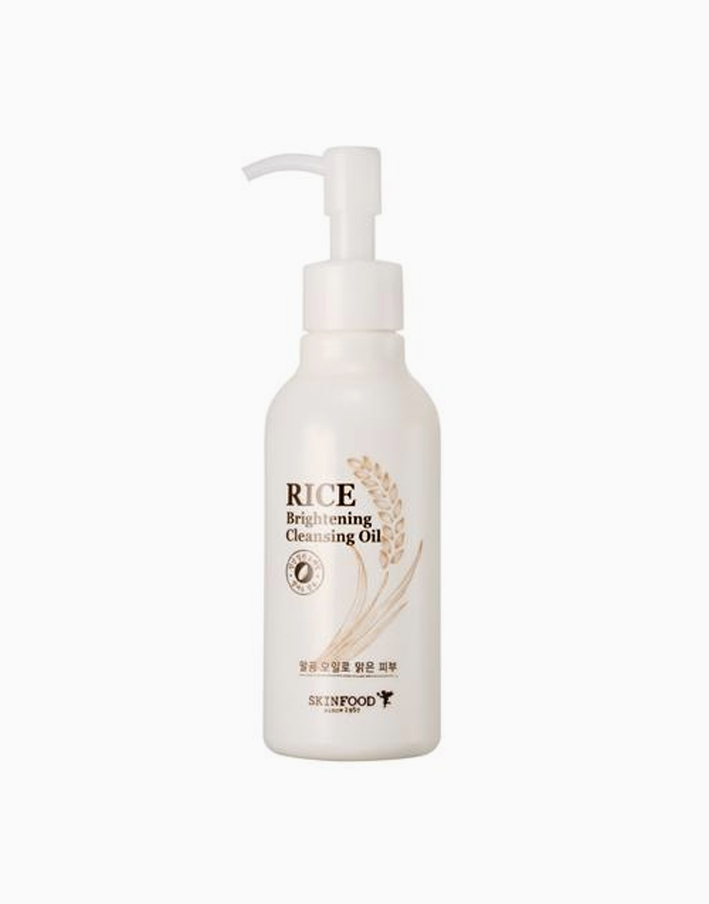 Rice Brightening Cleansing Oil by Skinfood