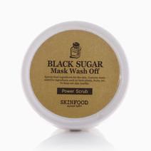 Black Sugar Mask by Skinfood