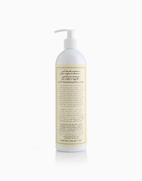 Essence Skin-Saving Superwash Hair + Body Milk Shampoo (500ml) by VMV Hypoallergenics