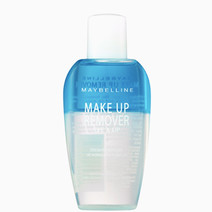 Makeup Remover (70ml) by Maybelline