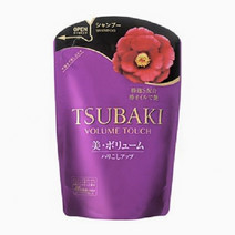 Volume Touch Shampoo by Shiseido