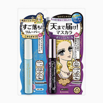 Heroine Make Kiss Me Set 1: Volume & Curl Mascara Super Waterproof + Speedy Mascara Remover by Heroine Make