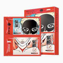 Sexylook 2 step synergy effect mask %28super moisturizing%29 3 pcsbox
