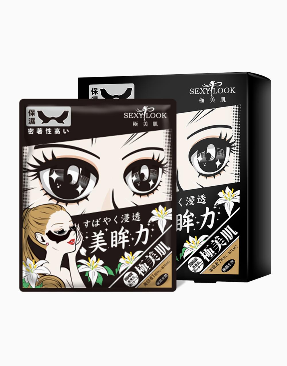 Moisturizing Eye Mask by SEXYLOOK