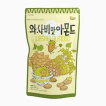 Tomsfarmgilim wasabi almond