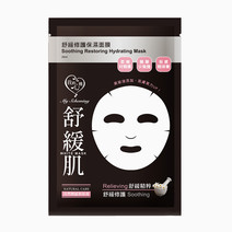 My scheming soothing restoring hydrating mask