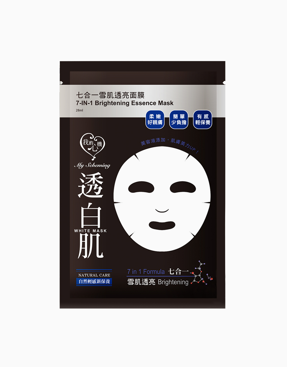 Natural Care 7-in-1 Brightening Anti-Aging Facial Mask by My Scheming