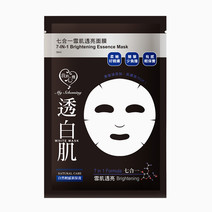 My scheming natural care 7 in 1 brightening anti aging facial mask
