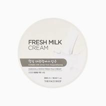 Tfs daegwallyeong fresh milk cream 2