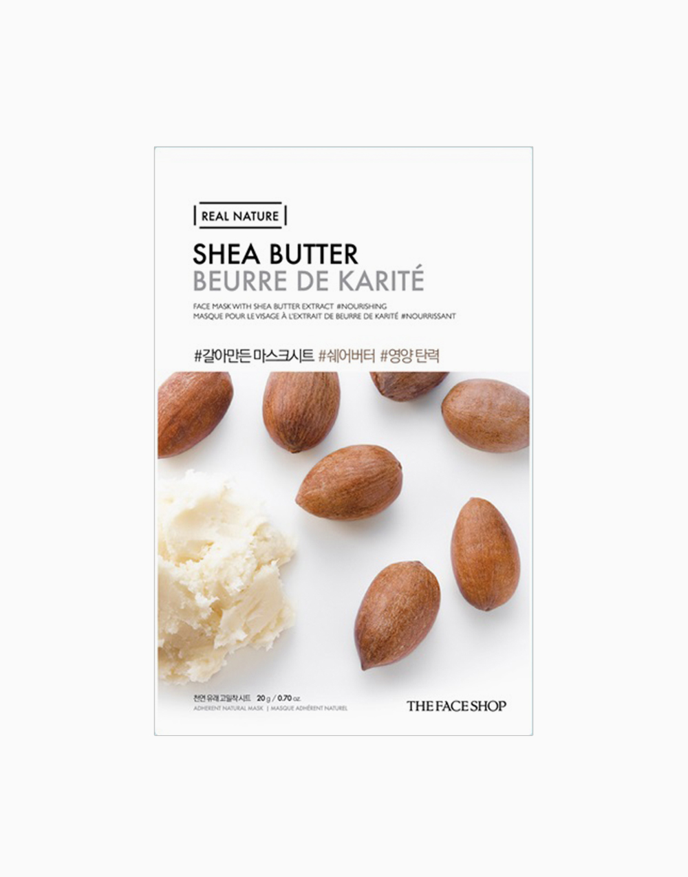 Real Nature Shea Butter Face Mask by The Face Shop