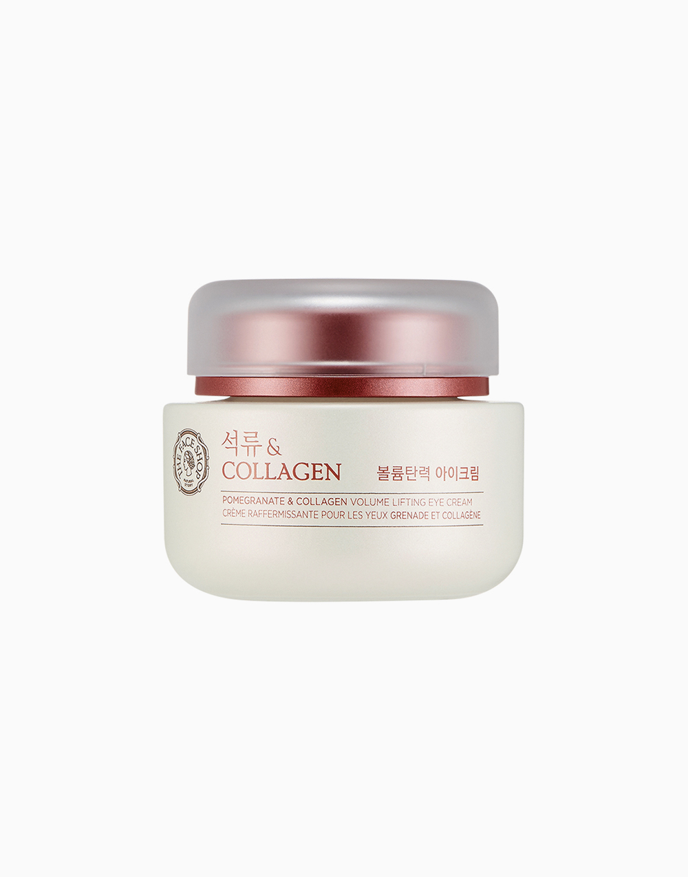 Pomegranate and Collagen Volume Lifting Eye Cream by The Face Shop