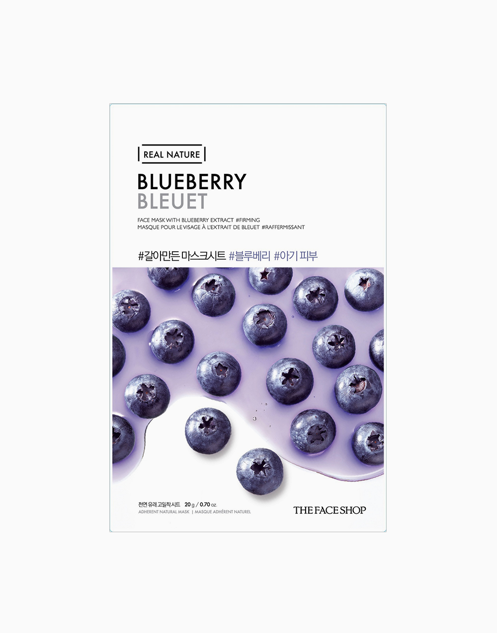 Real Nature Blueberry Face Mask by The Face Shop