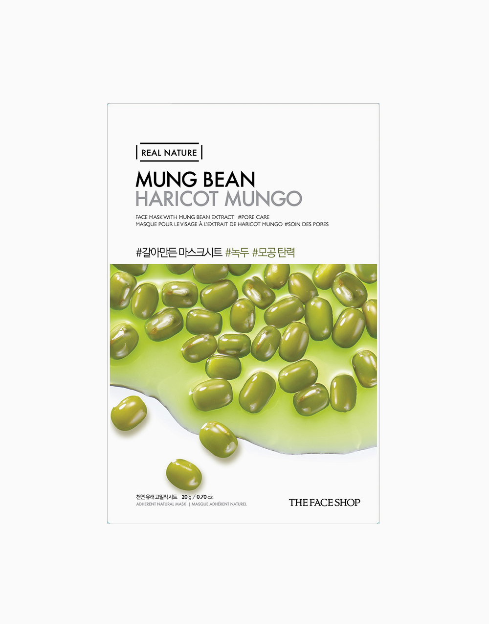 Real Nature Mung Bean Face Mask by The Face Shop