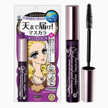 Heroine make volume and curl mascara water proof