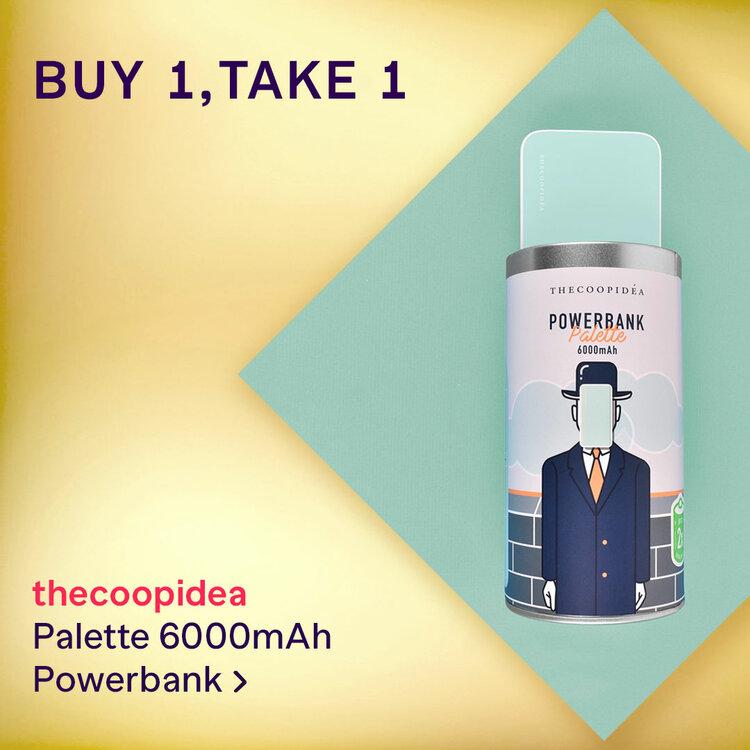 Promobox 8.8 thecoopidea