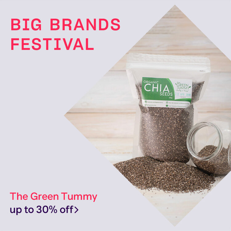 Promo box the green tummy